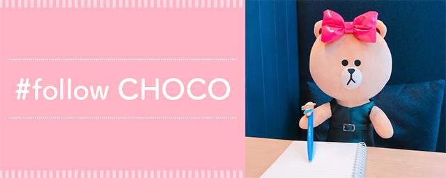 #follow CHOCO