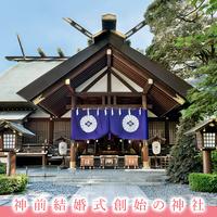 関東で人気のパワースポット♪【恋愛成就&縁結び神社】4選