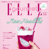 6/15〜♡ELLE gourmetがプロデュースの「街バル」とは