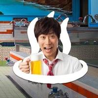 超越『孤獨美食家』!!溫泉+美食+啤酒~♪ 日劇【白天的澡堂酒】(昼の銭湯酒)趣味描寫日本上班族