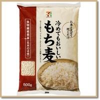 日本媒體爭相報導!!最新健康瘦身食品「もち麦」(MOCHIMUGI)♡