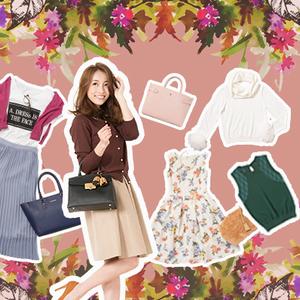 【9→10月】用14件秋裝打造完美穿衣風格♪4meee!(For me)1個月重複穿搭術介紹#1♪