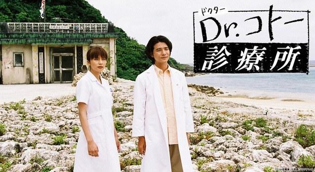 第三站:小孤島大先生 in 沖縄『与那国島』