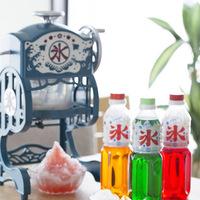 残暑も楽しく過ごしましょ♪お家に欲しい「かき氷機」おすすめ8つ