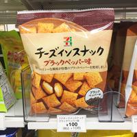 請不要小看便利商店!日本7-11推出的零食超好吃☆☆