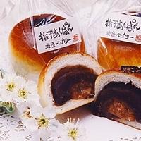 やみつきになる!小田原・箱根のおすすめパン屋さんとは