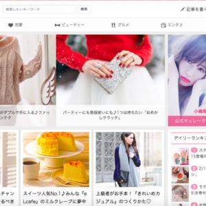 千円分のBUYMAポイントがもらえる♡新企画「#4meee」って?