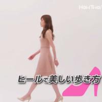 正確的走路方法~妳走對了嗎?!(附影片教學)