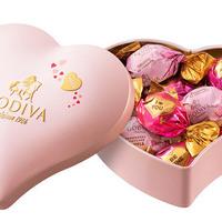 想いはチョコに託して♡おすすめのメッセージ入りバレンタインチョコ6選