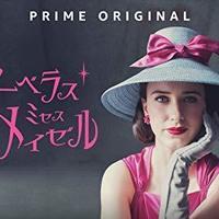 【2019年版】おすすめ海外ドラマ♪一度は観ておきたい名作揃い!