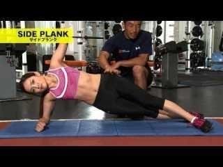 要立刻消除腹部兩側贅肉的話就靠它!「側邊體幹核心訓練」