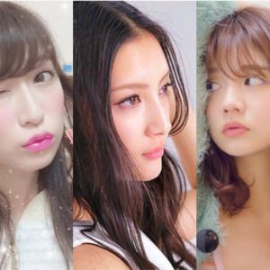 菜々緒・ NMB48吉田朱里・村田倫子♡3人の隠れた共通点って…?