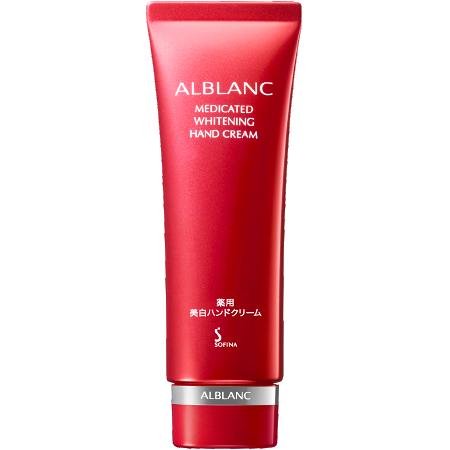 ソフィーナ ALBLANC 薬用美白ハンドクリーム