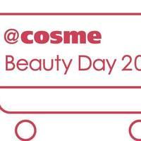 コスメは年末にGET!@cosme Beauty Dayが見逃せない