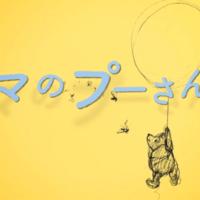 休日はアートを鑑賞して感性を磨こう!東京で見られるおすすめ展覧会