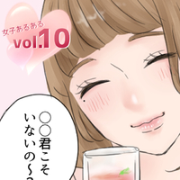 【4MEEE女子あるある♡ vol.10】あざとい!「彼氏いるの?」に対する模範解答