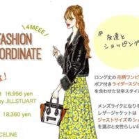 バレンタインデートスタイルも♡『@4MEEE_fashion』まとめ