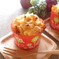 作りすぎても大丈夫!ホクホクあま〜い焼き芋のアレンジレシピ