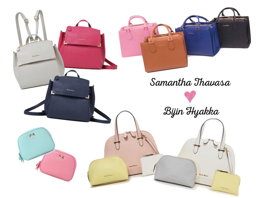 《Samantha Thavasa×美人百花》バッグは毎回売り切れ続出!