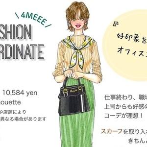 オフィスコーデも春仕様♪今週の『@4MEEE_fashion』まとめ