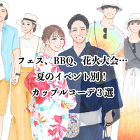 【4MEEE×@momo_fashiongram企画♡】夏のイベント別カップルコーデ3選