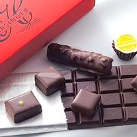 バレンタインは格別を狙う♡セレブ御用達の本命チョコレート4つ