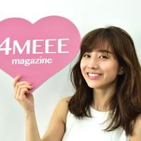 【4MEEE magazine撮影レポ#9】田中みな実さんは超ストイック!