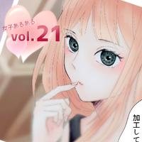 【4MEEE女子あるある♡ vol.21】イラッとする女子のSNSあるある!