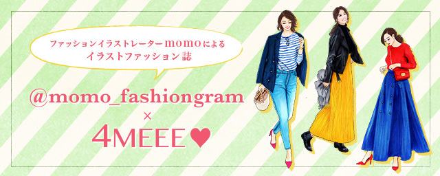 @momo_fashiongram×4MEEE